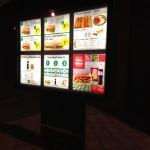 Subway menulijsten